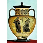 Neck Amphora Dionysus and Two Maenads