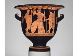 Bell Krater Mixing Bowl