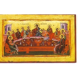 The Last Supper (2)